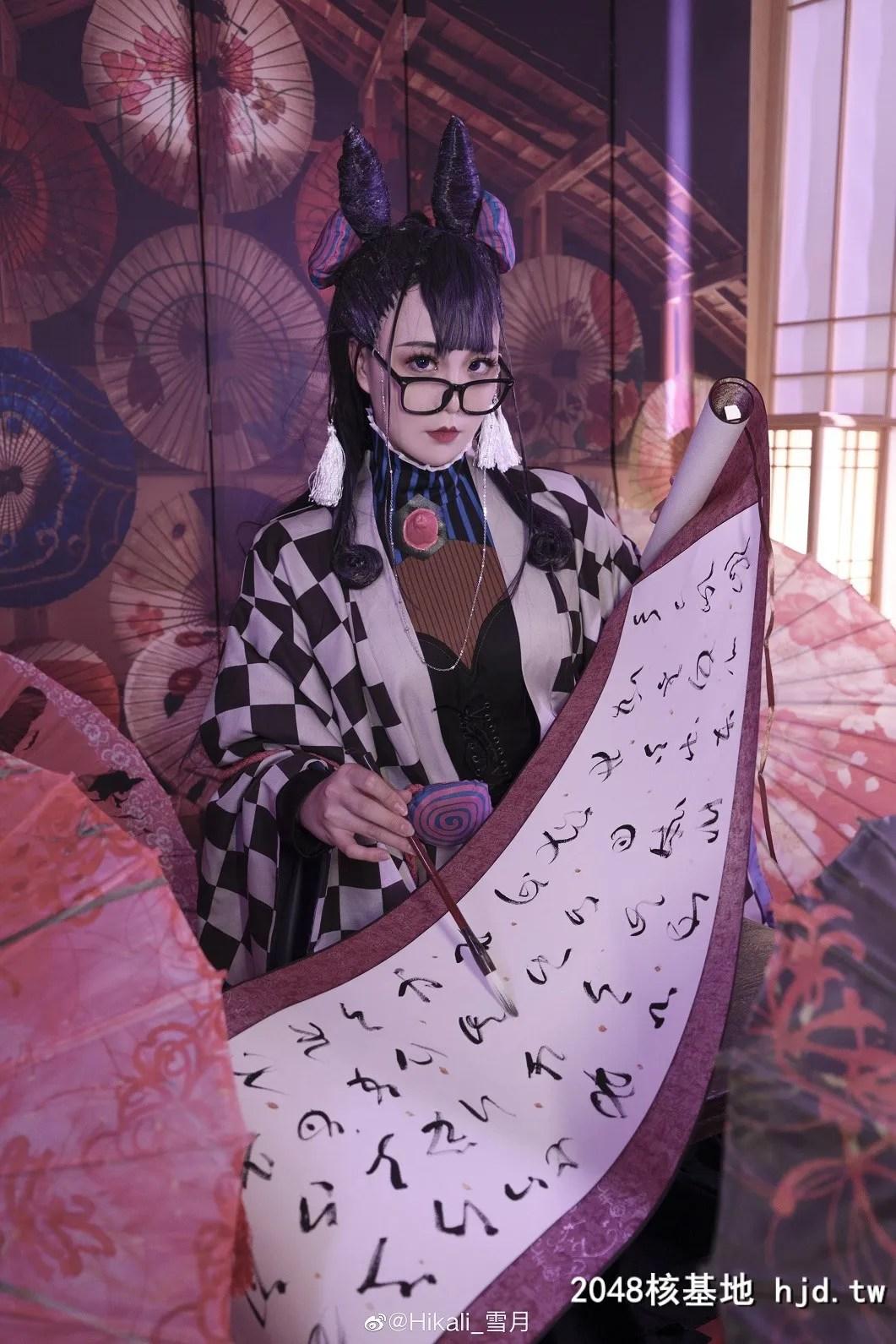 Fate/GrandOrder紫式部@Hikali_雪月 (10P)插图(5)