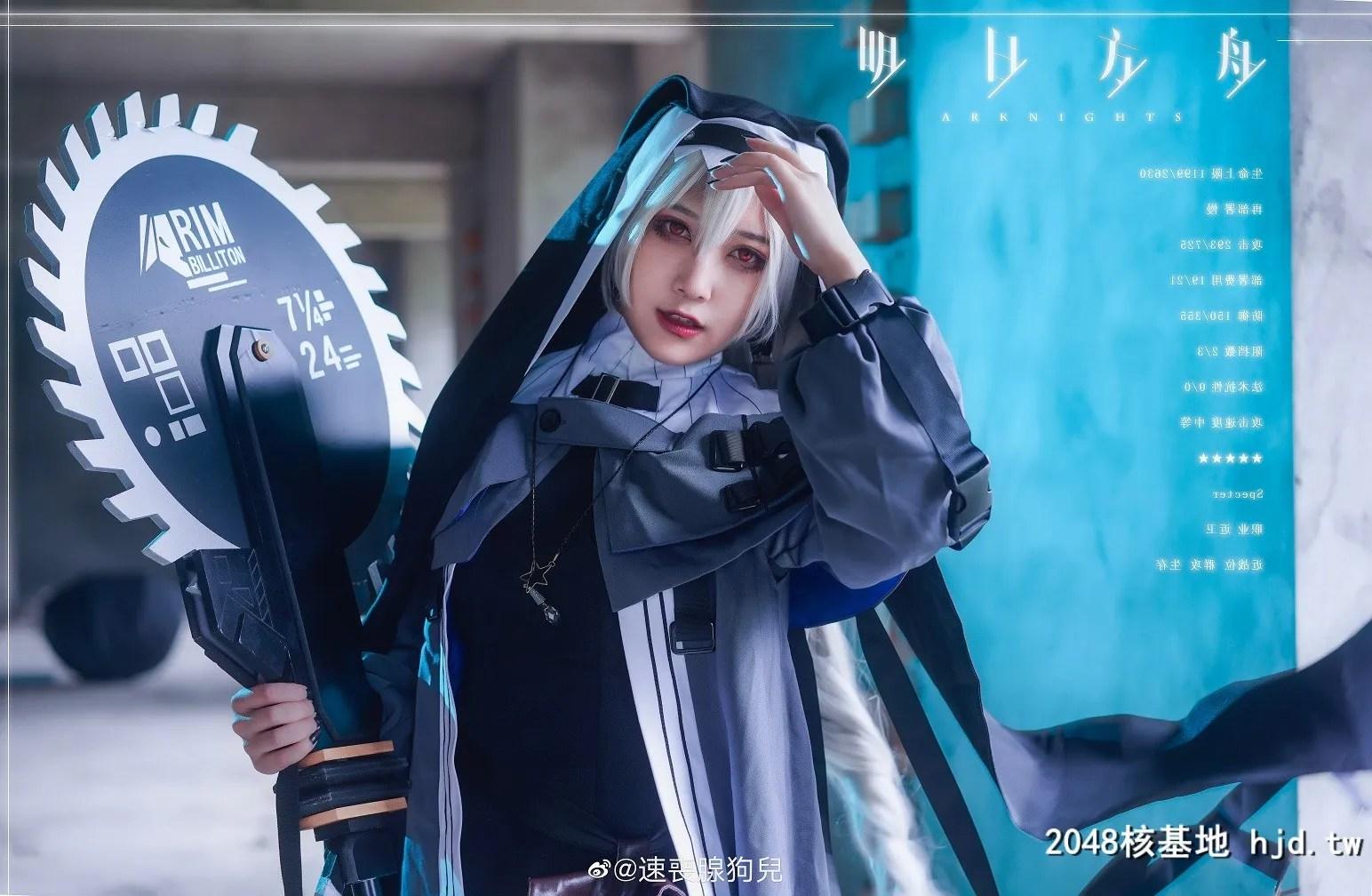 明日方舟幽灵鲨@速丧腺狗儿 (9P)插图(4)