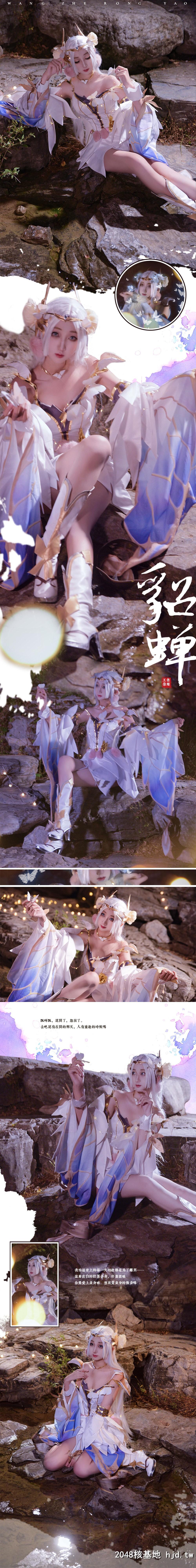 《王者荣耀》金色仲夏夜之梦貂蝉Cosplay【CN:柠檬 汽酒】 (9P)插图(6)