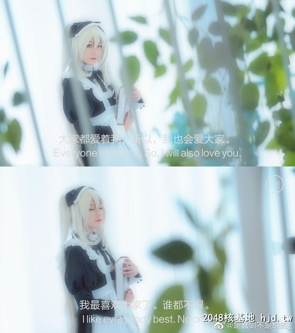 Fate/GrandOrder玛丽·安托瓦内特@是蠢剑不是纯堿_ (9P)插图