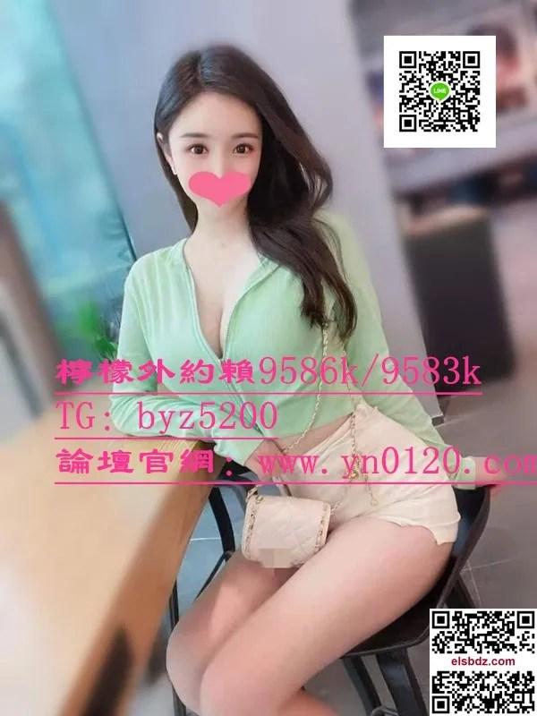 玥玥外送做你暖心的小棉袄 货真价实 给你安全可靠舒适感+9583k/998g插图