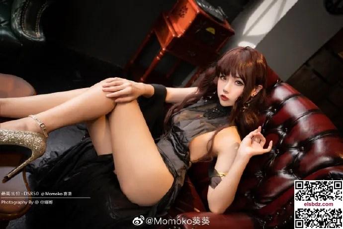 少女前线DSR-50最高出价cos Momoko葵葵 (12P)插图(6)