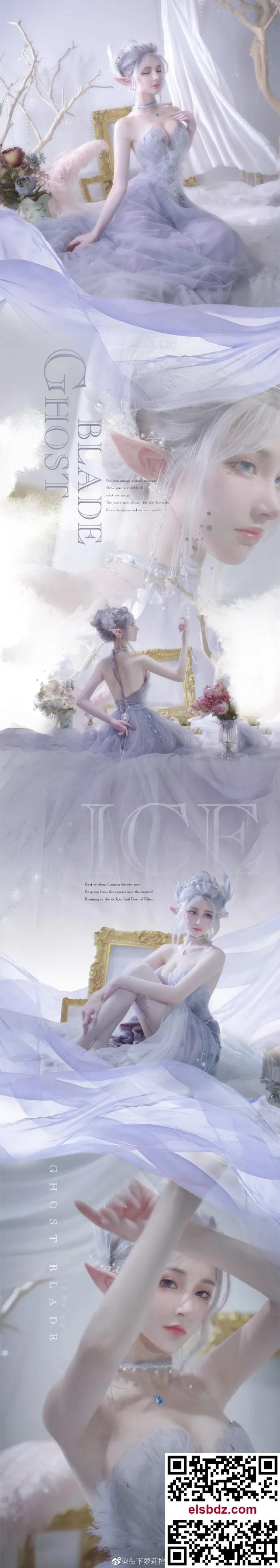 鬼刀海琴烟cos,冰公主的唯美仙气 cn在下萝莉控ii (12P)插图(10)