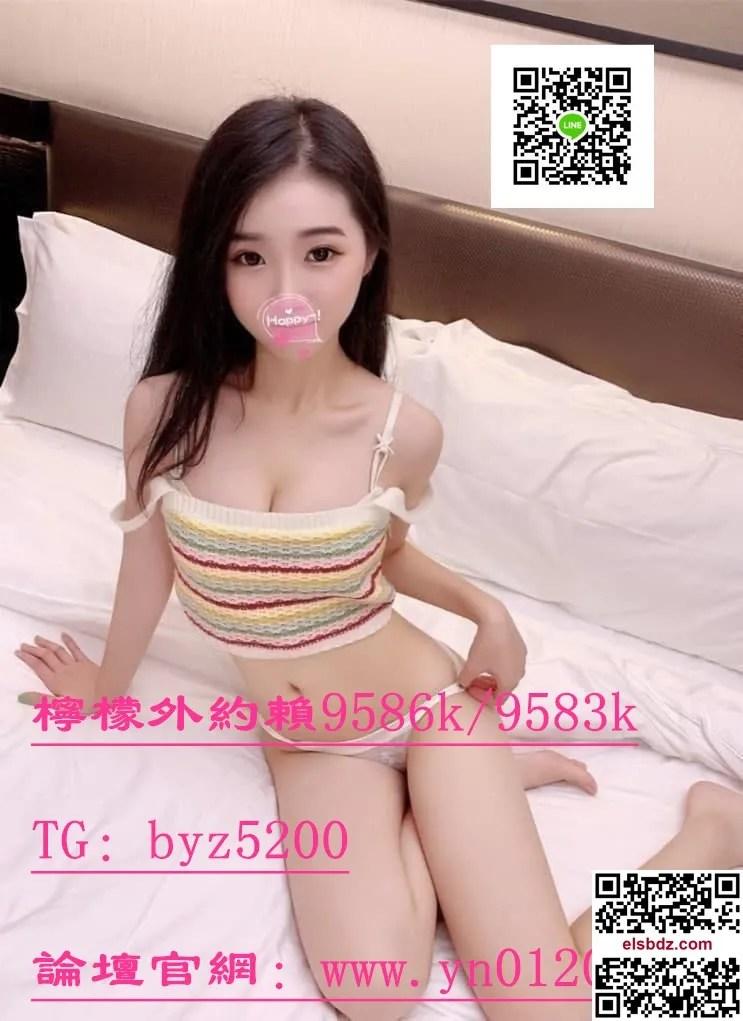 玥玥外送做你暖心的小棉袄 货真价实 给你安全可靠舒适感+9583k/998g插图(4)
