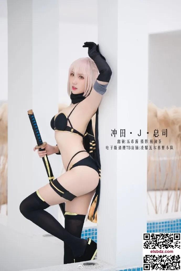 FGO冲田J总司泳装cos 清新甜美 cn瓜希酱 (12P)插图(1)