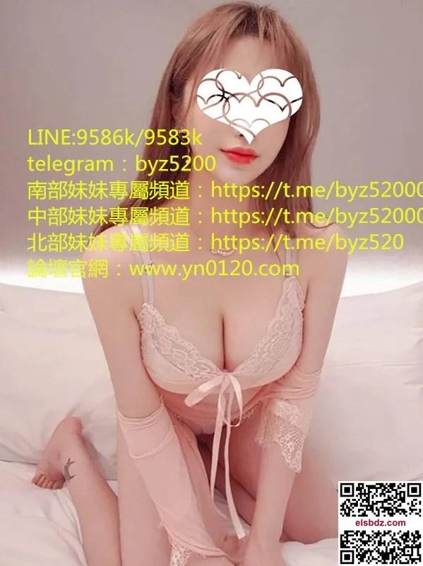 玥玥外送做你暖心的小棉袄 货真价实 给你安全可靠舒适感+9583k/998g插图(1)
