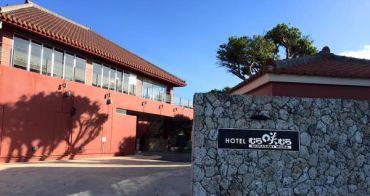 沖繩住宿︳MURASAKI MURA HOTEL ,琉球文化體驗村適合親子來寓教於樂