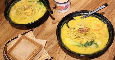 【台中。食】金福氣南洋食堂 // 環境復古有特色 平價的南洋小吃
