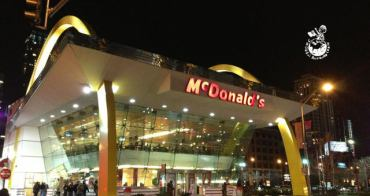 【芝加哥。食】McDonald's Flagship Store麥當勞旗艦店