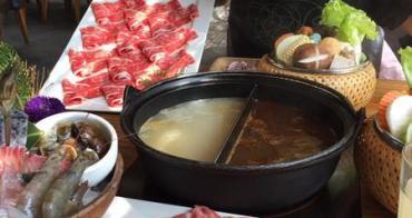 台中北屯區火鍋︳八豆食府精緻鍋物(崇德店),肉品分兩種size,小鳥胃也能開心用餐!