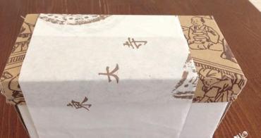 【禮物】來自奈良的大佛湯吞