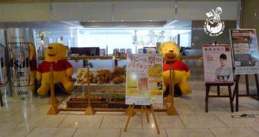【大阪。住】HOTEL PLAZA OSAKA大阪廣場酒店 (大廳+早餐篇)