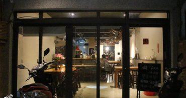 台中居酒屋推薦︳阿TAKA 小料理屋,美術館周邊平價美味的深夜食堂