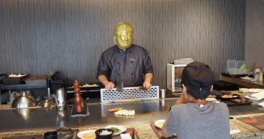台中鐵板燒︳燄鐵板燒旗艦店-平價鐵板燒,適合家庭聚餐