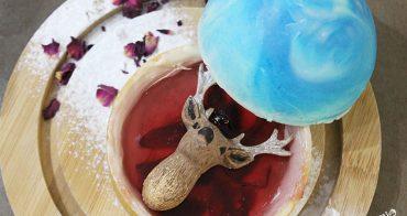忠孝敦化站美食︳左道,宛如健達出奇蛋充滿美麗驚喜的星球甜點