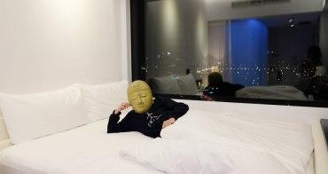 台北車站住宿︱citizenM北門酒店-來自荷蘭的摩登旅館,奢華享受三千塊有找!