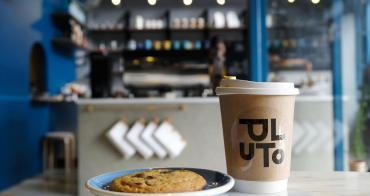 台中咖啡︳Pluto Espressoria-台中熱門IG打卡景點,IKEA對面的韓系咖啡館