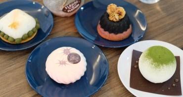 彰化甜點推薦︱缺,甜點夢-隱藏在北斗鄉間小路的米製法式甜點店