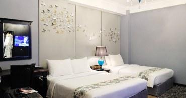 越南胡志明住宿︳A&EM HOTEL-地理位置方便的三星級酒店,但氛圍偏像台灣賓館