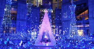 汐留Caretta聖誕點燈-迪士尼迷必看的東京聖誕點燈,浪漫指數破表!