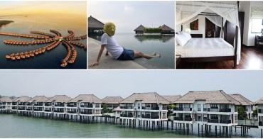 馬來西亞住宿推薦︳AVANI黃金棕櫚樹海上渡假村-台幣三千即享海上茅草屋和美翻無邊際泳池!