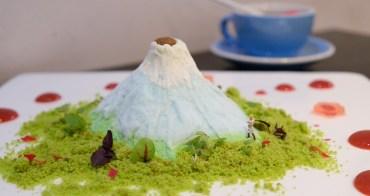 銅鑼灣甜點︳ZUC.CCH.ERO:可以吃的漂亮富士山,結合創意的精緻甜點