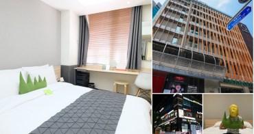 首爾明洞住宿︳大都會酒店Metro Hotel:鄰近地鐵與機場巴士站,超推薦首爾自由行新鮮人