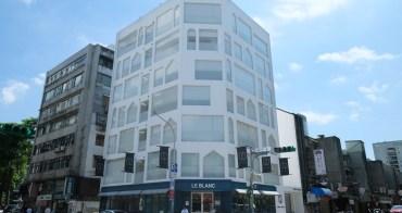 二十輪旅店大安館-純白色設計旅店,無可挑剔的高品質台北住宿(近大安捷運站)