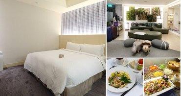 丹迪旅店大安森林公園店:近捷運站台北住宿,超乎三星級酒店水準的超方便平價旅館