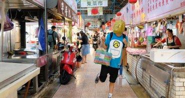 台南百年市場「東菜市」:鄭家肉鋪 x 明宗魚丸魚翅專賣店