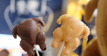 逢甲美食︳野士麥德烤雞蛋糕:超喜感的造型雞蛋糕,IG打卡率最高的趣味逢甲小吃