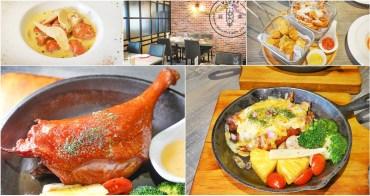 Ulove羽樂歐陸創意料理︳台北小巨蛋美食,約會聚餐都適合的高評價餐酒館