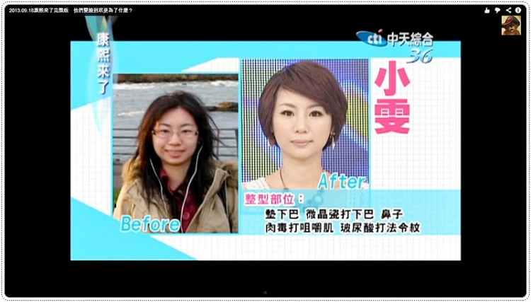 小雯上康熙來了的拍攝過程-2013.09.18他們變臉到底是為了什麼