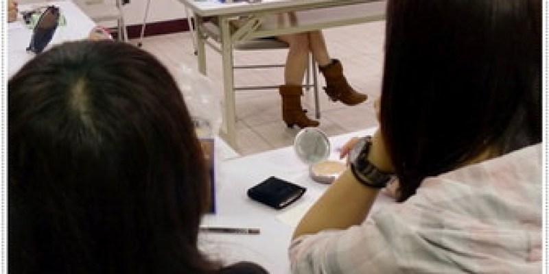 第一次教化妝-簡單分享各種保養及彩妝步驟