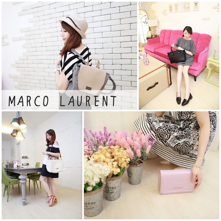 [包包] 平價精品質感好包Marco Laurent