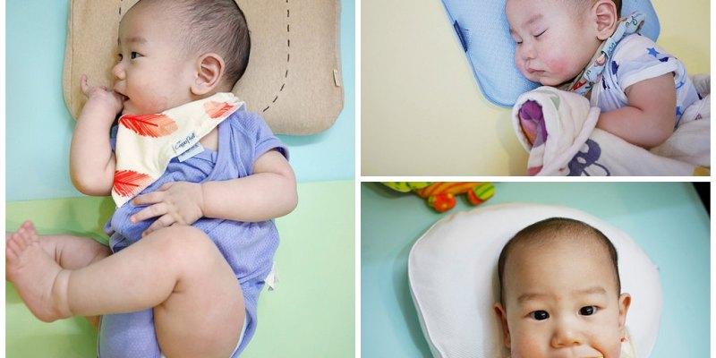 [親子] 如何顧寶寶頭型&三款護頭型枕評比Mimos、GIO、Cani