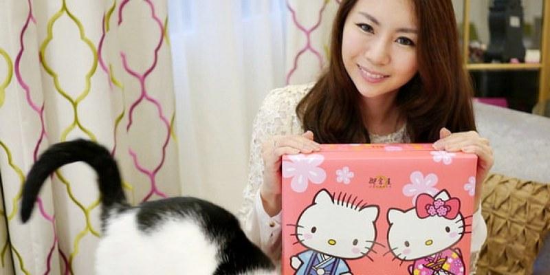 為什麼我的婚禮喜餅不是超萌的御倉屋Hello Kitty甜蜜禮盒啦!?(贈)