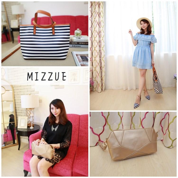 [包包] MIZZUE購物經驗及兩款質感好包分享