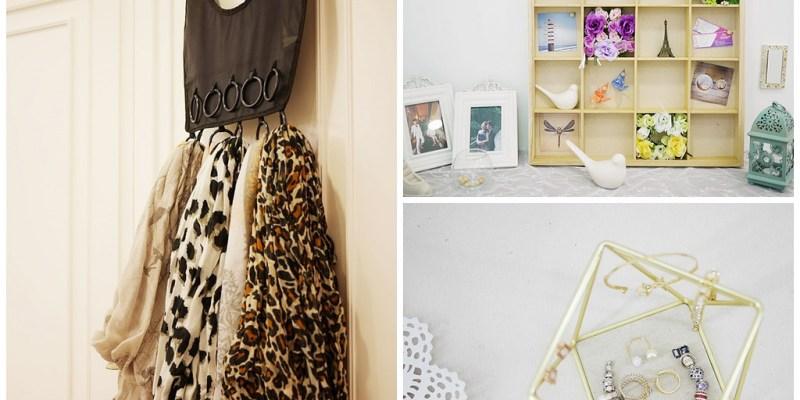[家飾] 讓你的家更有質感的Umbra生活雜貨