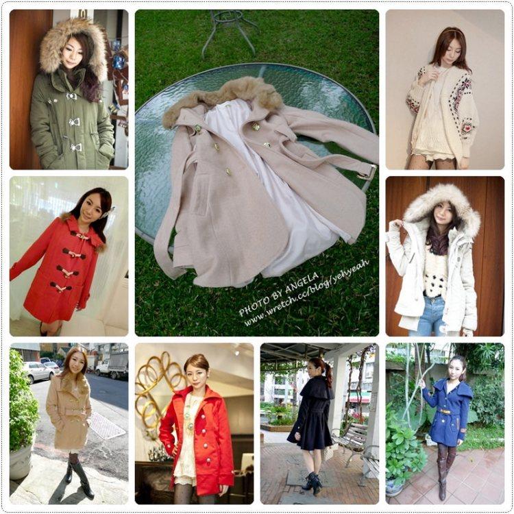 冬天必買12件好質感外套穿搭