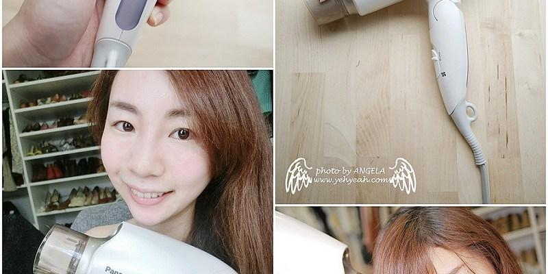 天后級護髮神器Panasonic EH-NA45