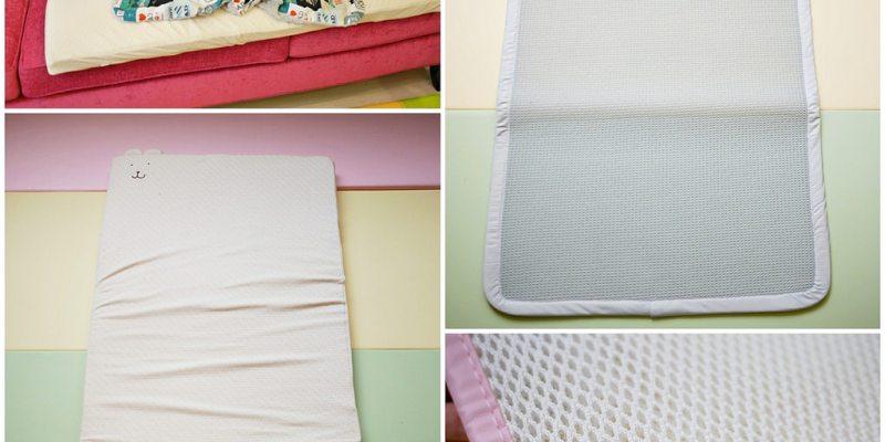 [母嬰] 三款可水洗嬰兒床墊評比GIO、艾芭莎、cani