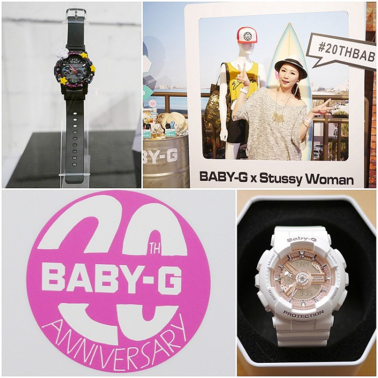 CASIO BABY-G 20歲生日 – BABY-G girls' party