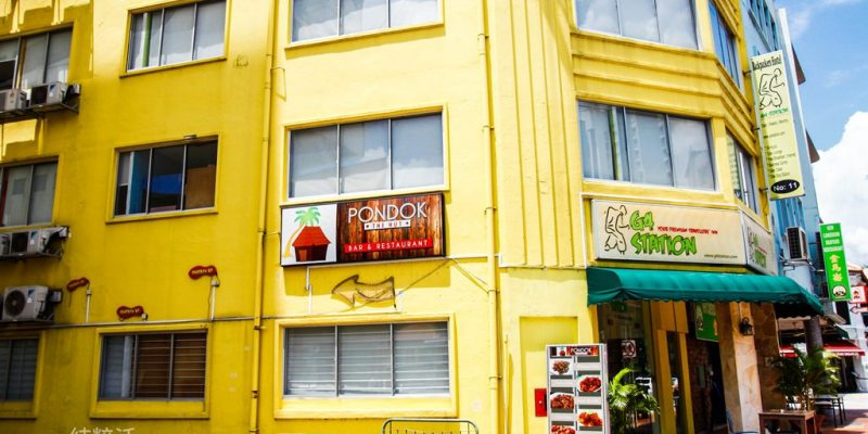 【新加坡旅遊】新加坡小印度站住宿 G4 Station Hostel與周邊(小印度拱廊、竹腳市場、超市、郵筒)