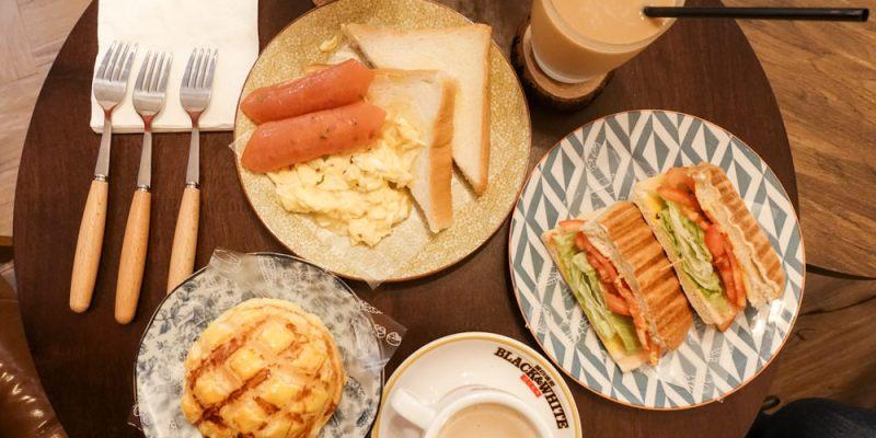 【食記】新北市板橋 ‧ 艾白旅生 Alba Voyage 純白系氣氛店家/輕食/港式茶飲/菠蘿油(近江子翠站)
