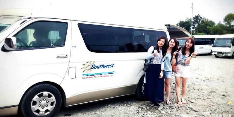 【長灘島旅遊】菲律賓長灘島機場接送/卡利博國際機場(Kalibo)交通方式,超方便預訂接送機推薦