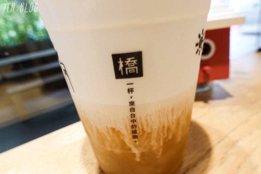 【食記】台中市北區 ‧ 橋咖啡Bridge Café|台中一中商圈早午餐/蛋餅/橋餅/鬆餅/咖啡