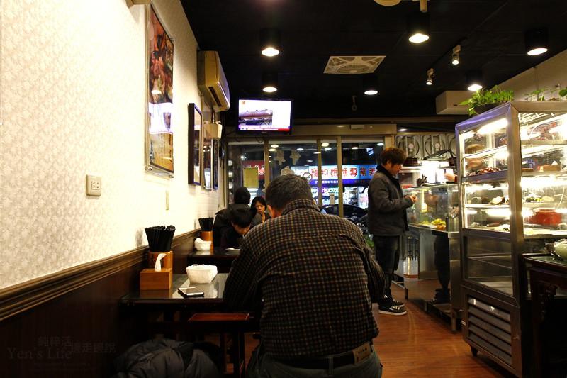 【食記】新北市中和 ‧ 老兵牛羊一家麵店(多種特製辣椒)