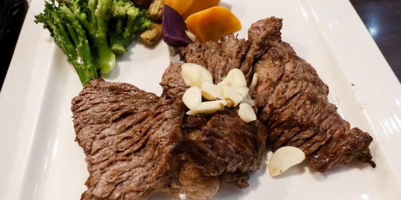 [食記] 新北市板橋 ‧ 鐵牛原味碳烤牛排,原汁原味搭配碳烤香味 板橋牛排餐廳