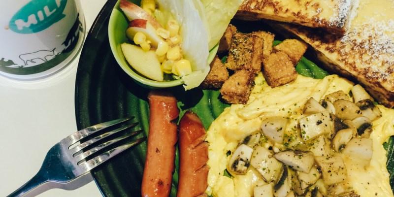 【食記】台中市北屯區 ‧ 摩奇安娜咖啡、早午餐、下午茶(松竹五路上)愜意喝咖啡,居家早午餐選擇